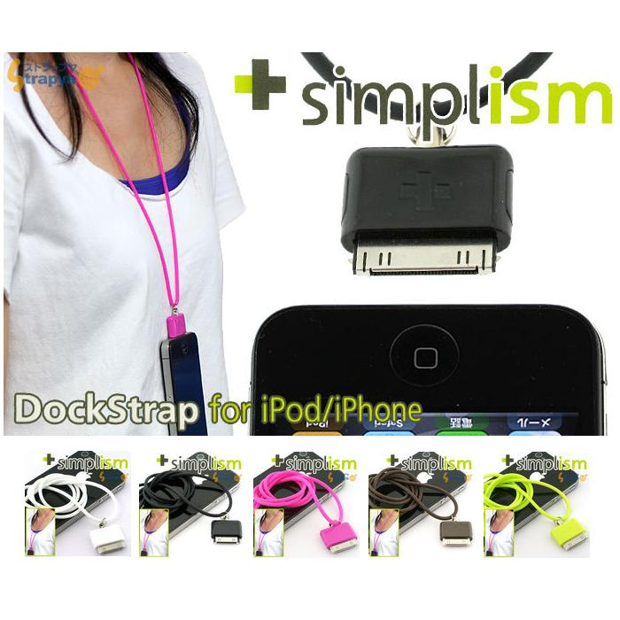iPhone / iPod Simplism Dock Strap