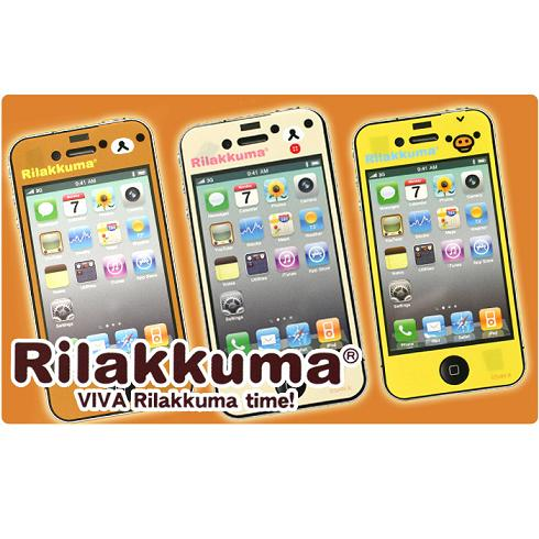 San-x Rilakkuma iPhone4 Screen Cover