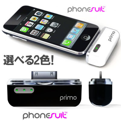 iPhone , iPod micro Charger