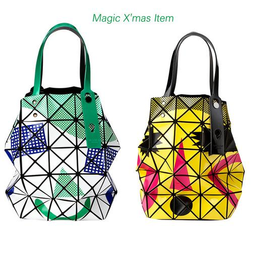 Sold out ISSEY MIYAKE BAOBAO BILBAO MAGIC BOX