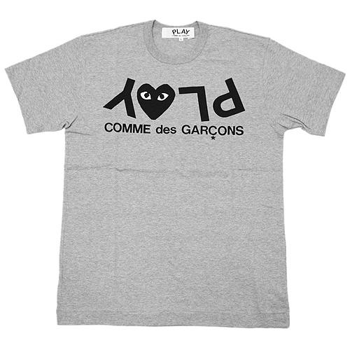 CDG Grey PLAY tee (2)