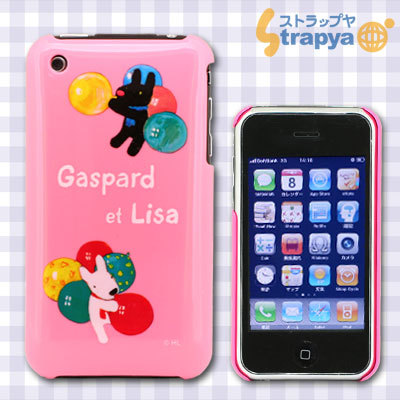 iPhone 3G/3GS専用 Cover Gaspard et Lisa