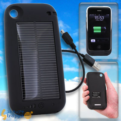 iPhone3G/3GS Solar Charger Jacket