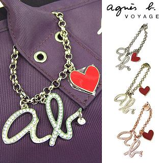 agnes b VOYAGE ab Heart Chain