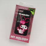 My Melody iPhone 4 Jacket